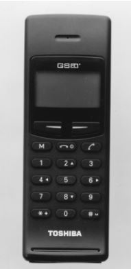 3b32350a09e9d0 Vintage Mobiles | GSM History: History of GSM, Mobile Networks ...