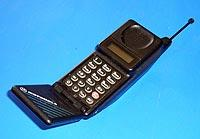 Fig 6 Motorola MicroTac