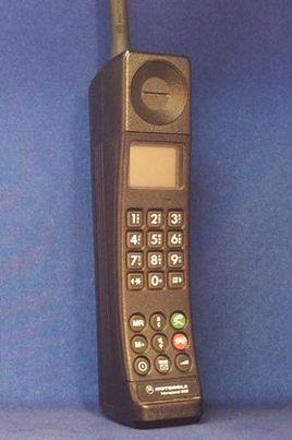 Motorola-3200-front.jpg
