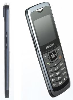 Samsung U The Record Of The Worlds Thinnest Mobile At Least In