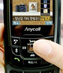 5d Samsung sch v960