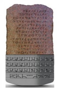 Tablet of stone2